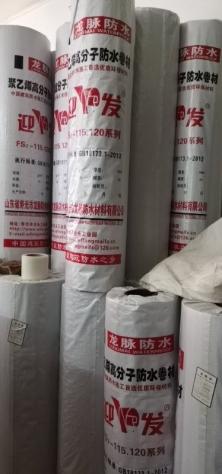 金华海南防水丙纶
