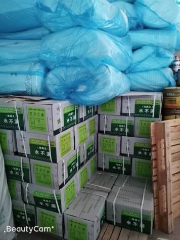 金华海南防水水不漏