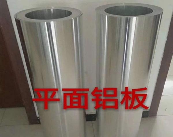 张家港铝皮
