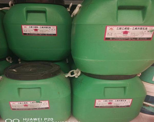 张家港防水乳液