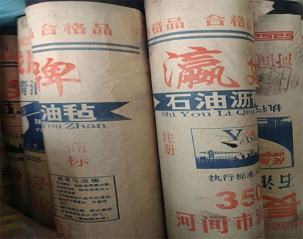 张家港油粘纸