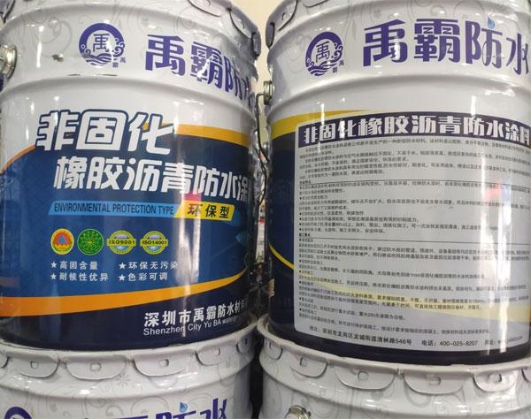 橡胶沥青防水涂料