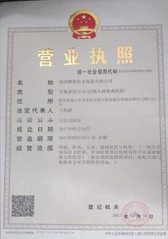 德赢vwin客户端苹果版下载三元乙丙