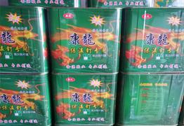 海南三元乙丙保温钉胶水