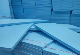 海南沥青漆批发挤塑板